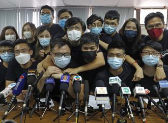 Hong Kong, detonatore della nuova guerra fredda