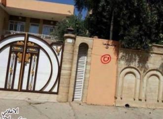 Un Comitato per restituire le proprietà sottratte ai cristiani iracheni