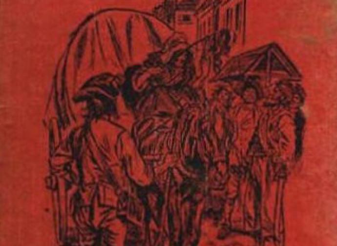 Primula Rossa, illustrazione della prima edizione