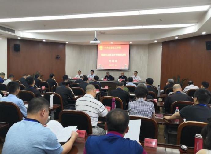 Rieducazione dei sacerdoti, diocesi di Mindong