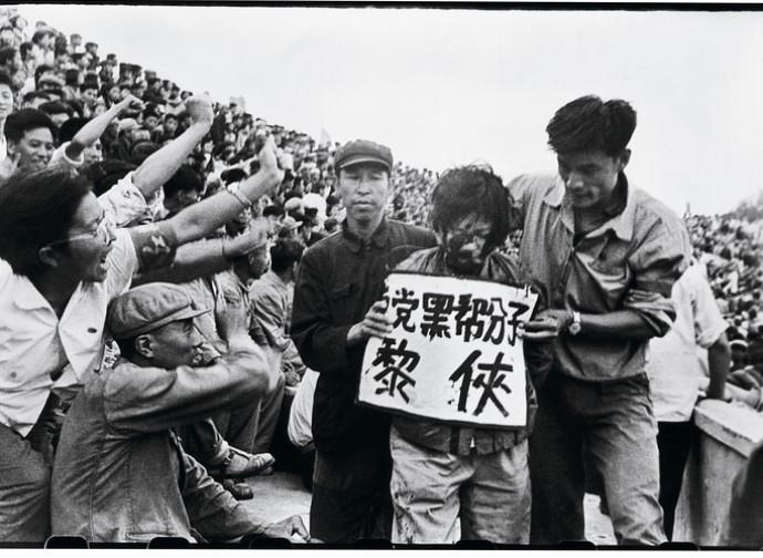 Rivoluzione culturale, umiliazione pubblica delle vittime