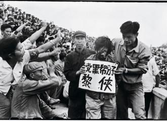 Il costo umano del maoismo, ecatombe rivoluzionaria