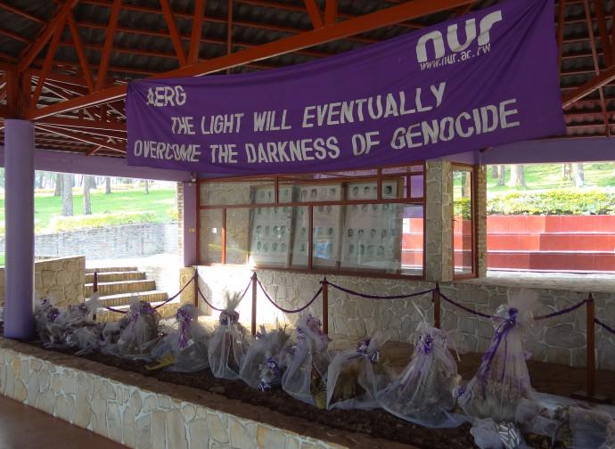 Memoriale del genocidio all'Università Nazionale del Rwanda