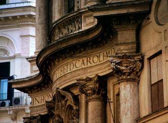 San Carlino, l'inno alla Trinità
