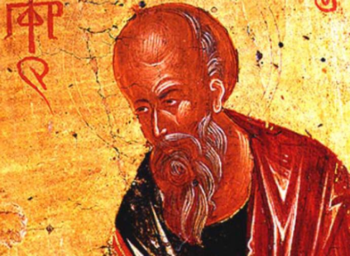 S. Eliseo (icona)