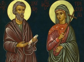 Santi Aquila e Priscilla