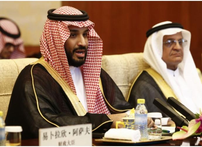 Calendario Islamico 1438.L Arabia Saudita Adottera Il Nostro Calendario Gregoriano