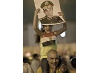 Aiutare l'Egitto a diventare un modello
