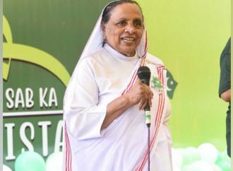 Il governo del Pakistan conferisce un importante riconoscimento a suor Ruth Lewis