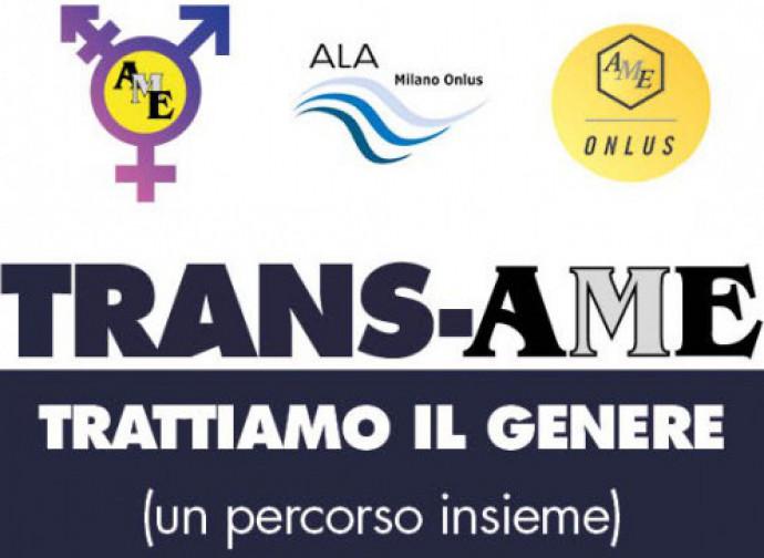 Il corso di formazione a Milano