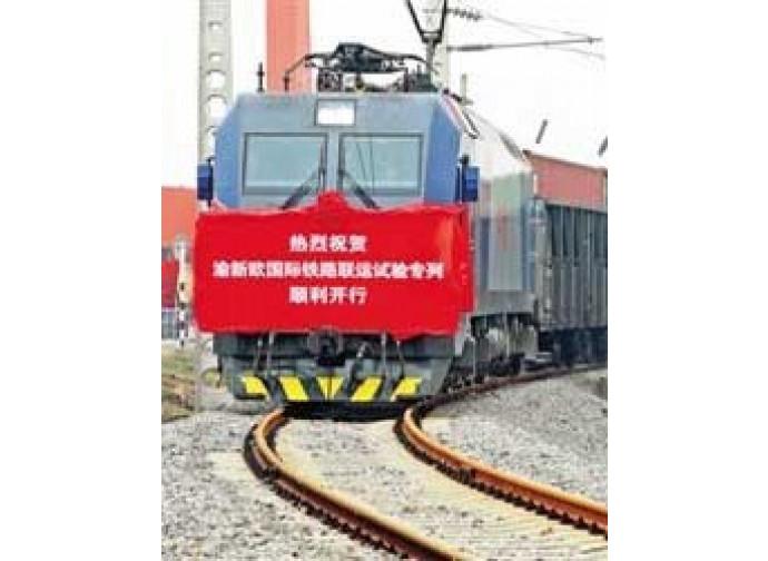 Treno Chongqing-Duisburg