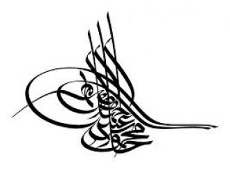 Il leader islamico che scambia un arabesco per arabo