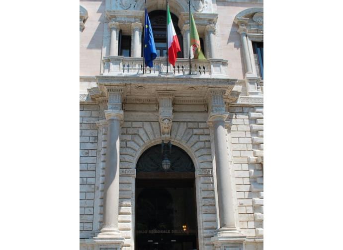 La sede della Regione Umbria