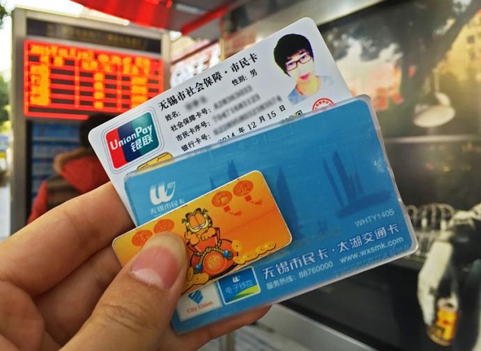 """La """"citizen card"""" cinese"""